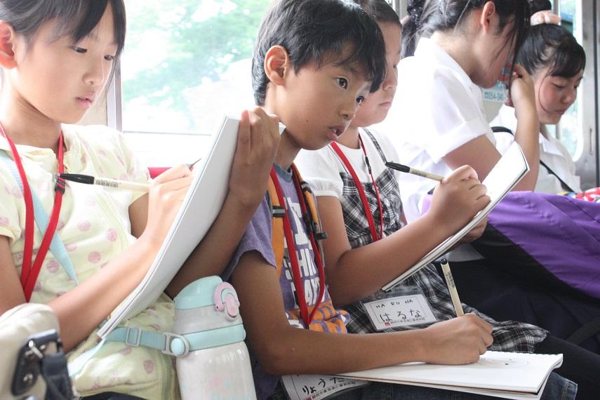 http://tokaido-hiroshige.jp/whatsnew/images/IMG_0777.JPG